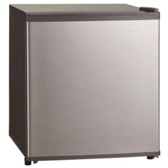 三ツ星貿易 SKM45(シルバーグレー) 直冷式 1ドア冷蔵庫 右開き 47L