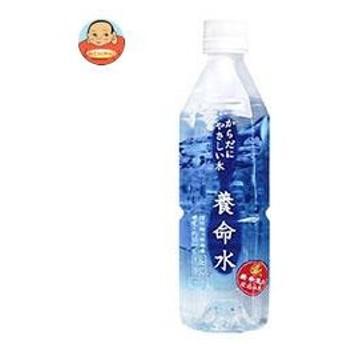 養命酒 からだにやさしい水 養命水 500mlペットボトル×24本入