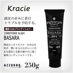 クラシエ バサラ 604 薬用スカルプコンディショナー 250g
