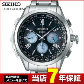 セイコー ドルチェ&エクセリーヌ フライトエキスパート 腕時計 メンズ SEIKO DOLCE&EXCELINE ダイヤ ソーラー電波 SADA026