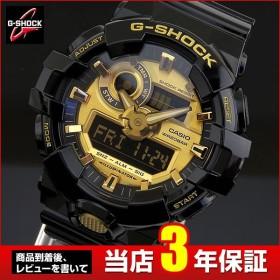 G-SHOCK ブラック×ゴールド アナログ デジタル メンズ 腕時計 黒 ブラック 金 ゴールド ウレタン GA-710GB-1A 海外モデル