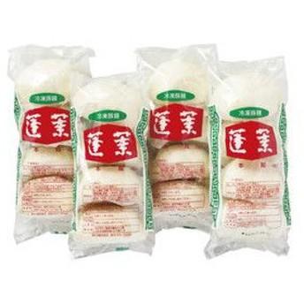 蓬莱本館 豚まん4袋 HR-35