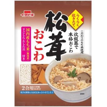 らくらく炊きたて 松茸おこわ 450g(2合用) 代引不可