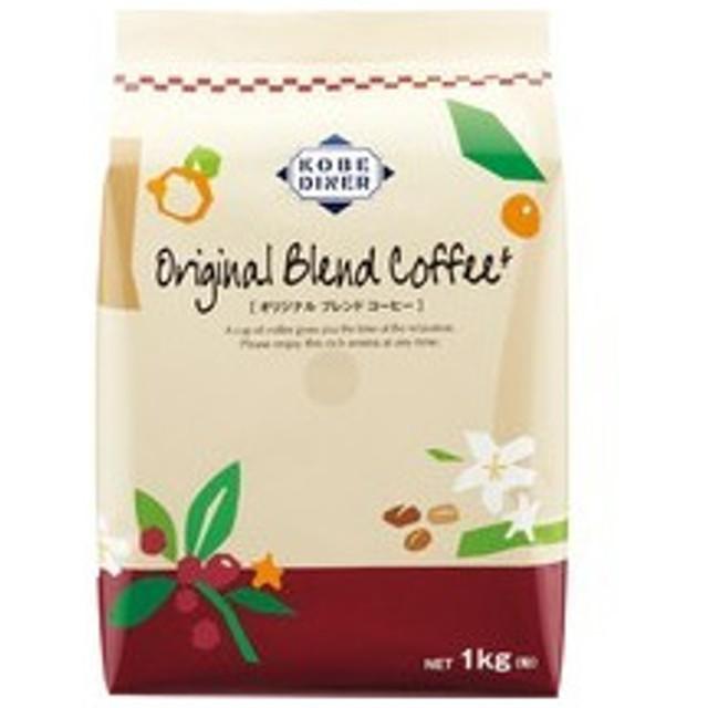 コウベ ダイナー レギュラーコーヒー ブレンド 1000g(粉) 1袋