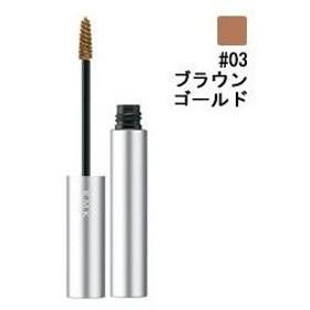 RMK アールエムケー アイ ブロウ マスカラ N #03 Brown Gold 5.0g