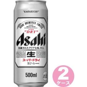 ビール アサヒ スーパードライ500ml 48本(6缶パック×4入×2ケース) beer