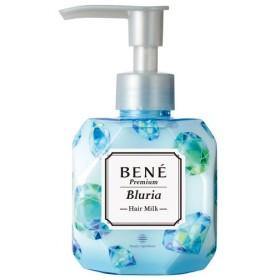 ベーネ プレミアム(BENE Premium)/ブルーリア ディープリペアヘアミルク トリートメントヘアミルク