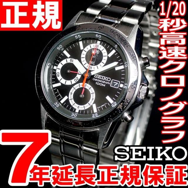 ポイント最大20倍! セイコー 海外モデル SEIKO 逆輸入 クロノグラフ SND371