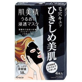 肌美精/うるおい浸透マスク (ひきしめ) フェイス用シートパック・マスク