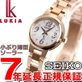 ルキア セイコー ソーラー 腕時計 レディース SSVR128 SEIKO