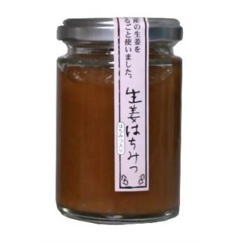 生姜はちみつ 140g
