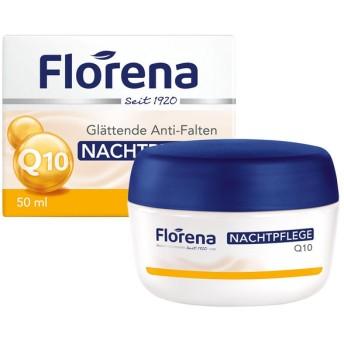 Florena(フロレナ)/フェイス ナイトクリーム UQ(コエンザイムQ10&アプリコットカーネルオイル) フェイスクリーム