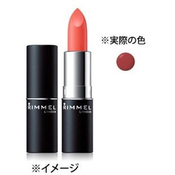 RIMMEL リンメル マシュマロルック リップスティック 015 メルティレッド (3.8g) リップカラー