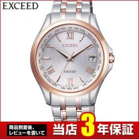 シチズン エクシード メンズ 電波 ソーラー CB1084-51A CITIZEN EXCEED 国内正規品 腕時計 エコドライブ 電波時計 シルバー チタン