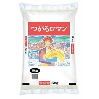 米 お米 5kg 5キロ つがるロマン 青森県産 送料無料 津軽 こめ ごはん ご飯 白米 うるち米 精白米 おいしい