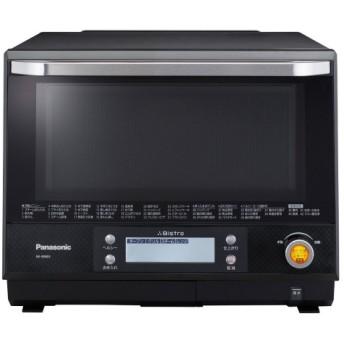 パナソニック ビストロ スチームオーブンレンジ 30L ブラック NE-BS803-K