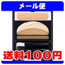 [ネコポスで送料160円]オーブ クチュール ブライトアップアイズ 535 ブラウン系