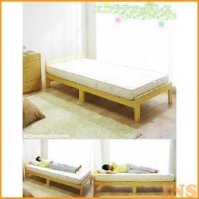 マットレス 高反発 セミダブル ベッドマット 14cm MEC-SD