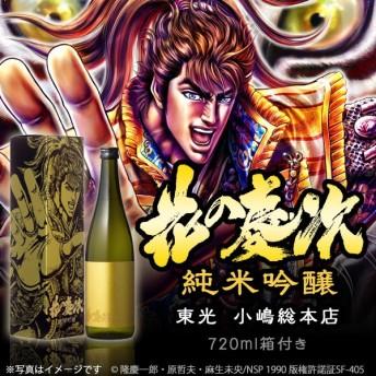 お酒 日本酒 東光 花の慶次 日本酒 純米吟醸 720ml (単品) 限定商品