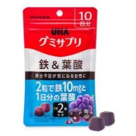 UHA グミサプリ 鉄&葉酸 10日分 UHA味覚糖 グミサプリテツ&ヨウ10 返品種別B
