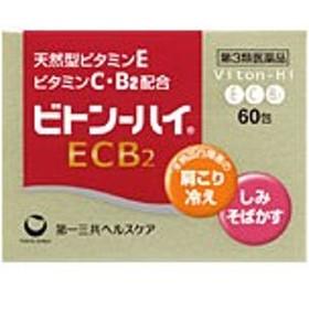 【第3類医薬品】ビトン−ハイECB2  2g×60包   第一三共ヘルスケア