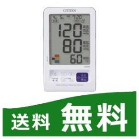 シチズン 上腕式電子血圧計 CH551