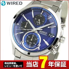 c9c6931ad4 セイコー ワイアード 腕時計 SEIKO WIRED REFLECTION リフレクション クロノグラフ メンズ AGAV124 国内正規品 ブルー  シルバー
