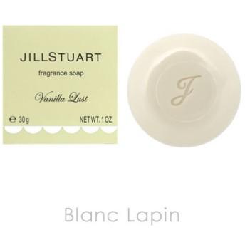 【ミニサイズ】 ジルスチュアート JILL STUART ヴァニララストフレグランスソープ 30g [037431]【メール便可】