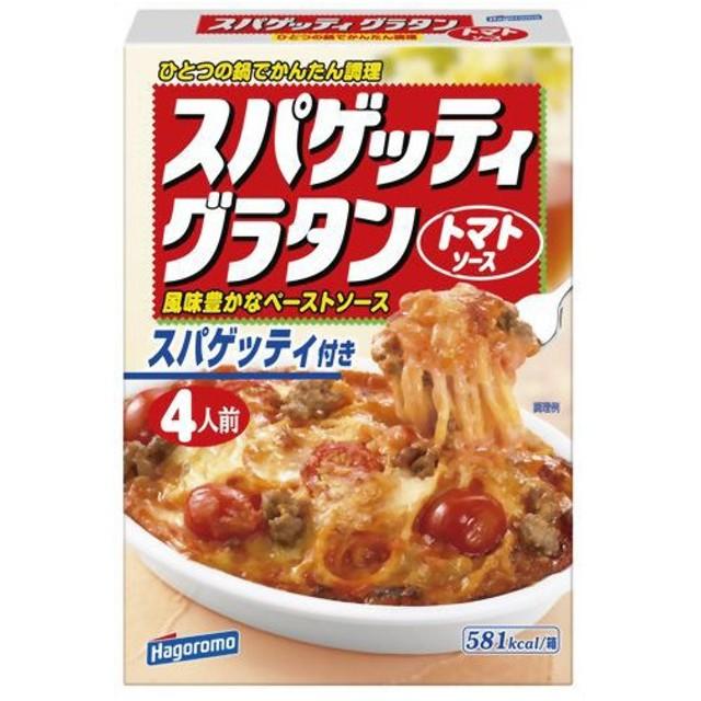 はごろも スパゲッティグラタン トマトソース 300g