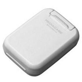 ハクバ ポータブルメディアケースS SD/microSDカード用 ホワイト