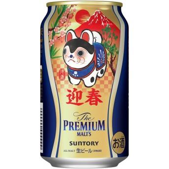 御年賀 賀春 ビール サントリー ザ・プレミアムモルツ 2019 干支デザイン缶 亥歳 350ml×24本