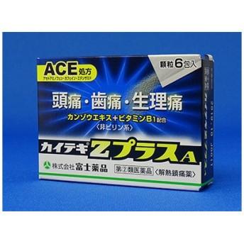 カイテキZプラスA (6包) 指定第2類医薬品