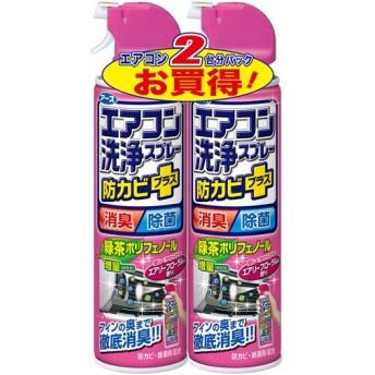 【sb お得な2本パック】 エアコン洗浄スプレー防カビプラス エアリーフローラル(420mL×2本パック)