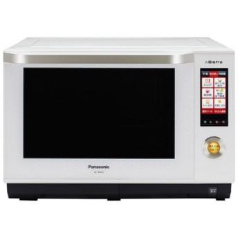 パナソニック Panasonic NE-JBS653-W Jコンセプト スチームオーブンレンジ ビストロ 1段調理タイプ 26L 豊穣ホワイト 新品 送料無料
