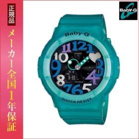 CASIO カシオ BABAY-G ベビーG Jelly Marine Series ジェリーマリンシリーズ 緑 グリーン レディース BGA-131-3BJF クォーツ 国内正規品