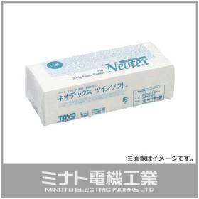 トーヨ ネオテックスツインソフト抗菌 243000 7200枚入 [r20][s9-900]
