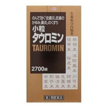 (第2類医薬品) 興和 小粒タウロミン 2700錠  返品種別B