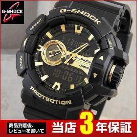 CASIO カシオ G-SHOCK ジーショック GA-400GB-1A9 海外モデル アナログ デジタル メンズ 腕時計 黒 ブラック 金 ゴールド ウレタン 逆輸入