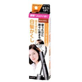 ダリヤ サロンドプロ カラーオンリタッチ 白髪かくしEX ライトブラウン (15mL) 白髪かくし
