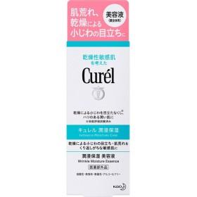 花王 キュレル 潤浸保湿美容液 40G (医薬部外品)