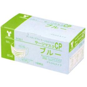 サージマスク CP ピンク 076164 9.5cmx14.5cm 1箱50枚入 竹虎(タケトラ)【返品不可】