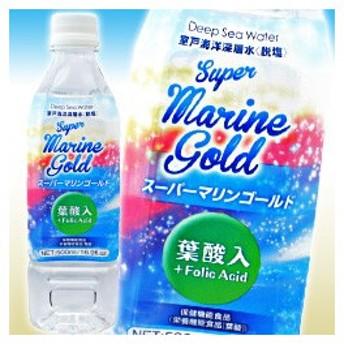 マリンゴールド スーパーマリンゴールド 500mlペットボトル×24本入