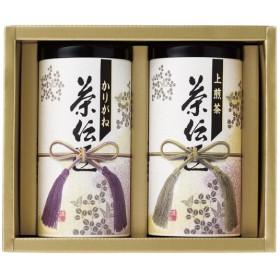 八女茶・鹿児島茶詰合せ HYK-20 HYK-20 ギフト(代引き不可)