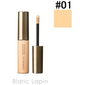 ルナソル LUNASOL アンダーアイズ コンシーラー #01 natural beige 6.5g [462652]【メール便可】