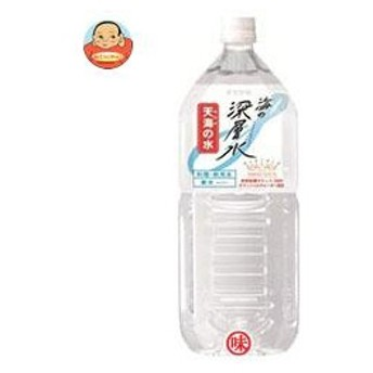 赤穂化成 天海の水 軟水 2Lペットボトル×6本入
