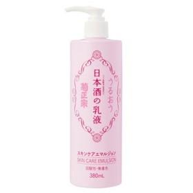 菊正宗 日本酒の乳液 (380mL) 乳液