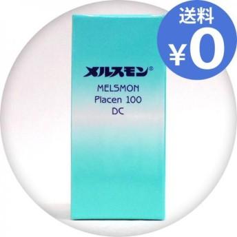 メルスモン プラセン100 DC 30mL 6個セットなら1個あたり7317円