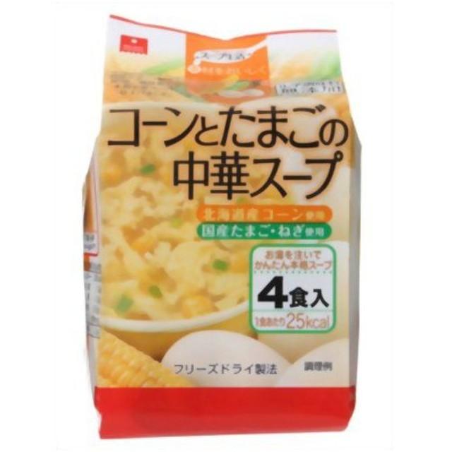 コーンとたまごの中華スープ 4食入り