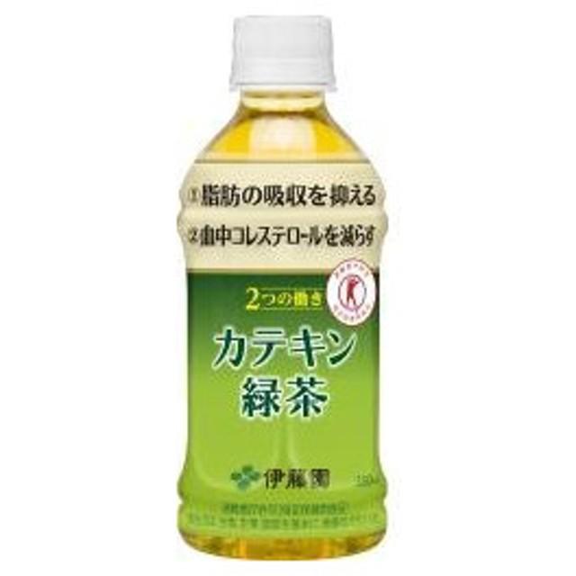 【24本セット♪】 伊藤園 2つの働き カテキン緑茶 PET 350m  特保 トクホ 「体脂肪が気になる方」「悪玉コレステロールが高めの方」