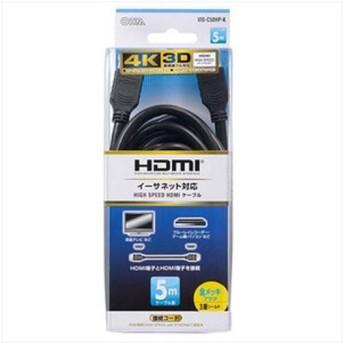 オーム電機 イーサネット対応HDMIケーブル 5m ブラック VIS-C50HP-K
